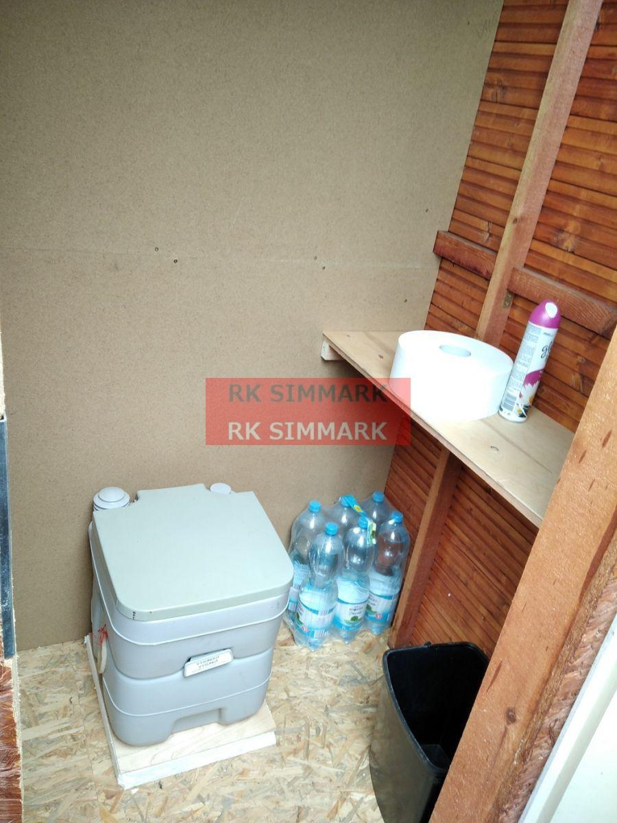 Prodej zahradní chatky, 20 m2, Šenov u Nového Jičína